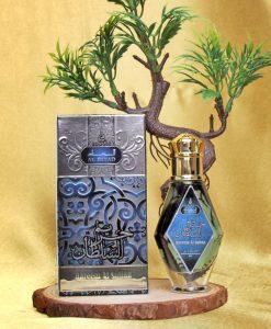 Habeebat HareemAl Sultan Perfumed Oil