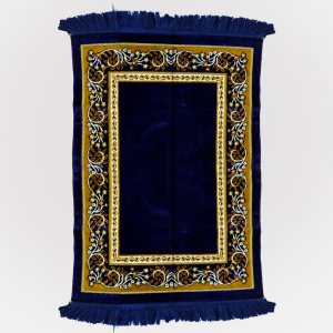 Habeebat Blue Cream Prayer Rug