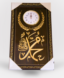 Habeebat Wall Art with Clock