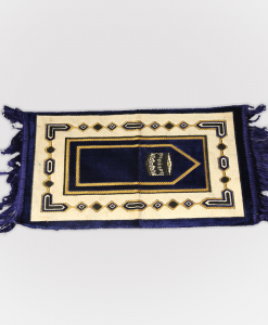Habeebat_Blue/Cream_Kids_Prayer_Mat