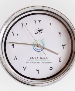 Habeebat_ArRahman_Wall _