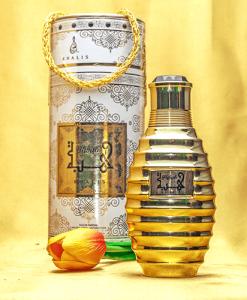 Habeebat Hisbah Perfume