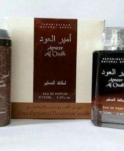 Habeebat Ameer Al Oudh