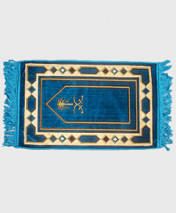 Habeebat_Blue_Sword_shaped_inspired_kids_Prayer_ Rug