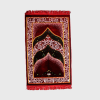 Habeebat Lonira wine Prayer Rug