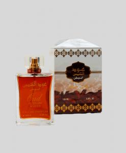 Habeebat_Oud_Al_Shams_White