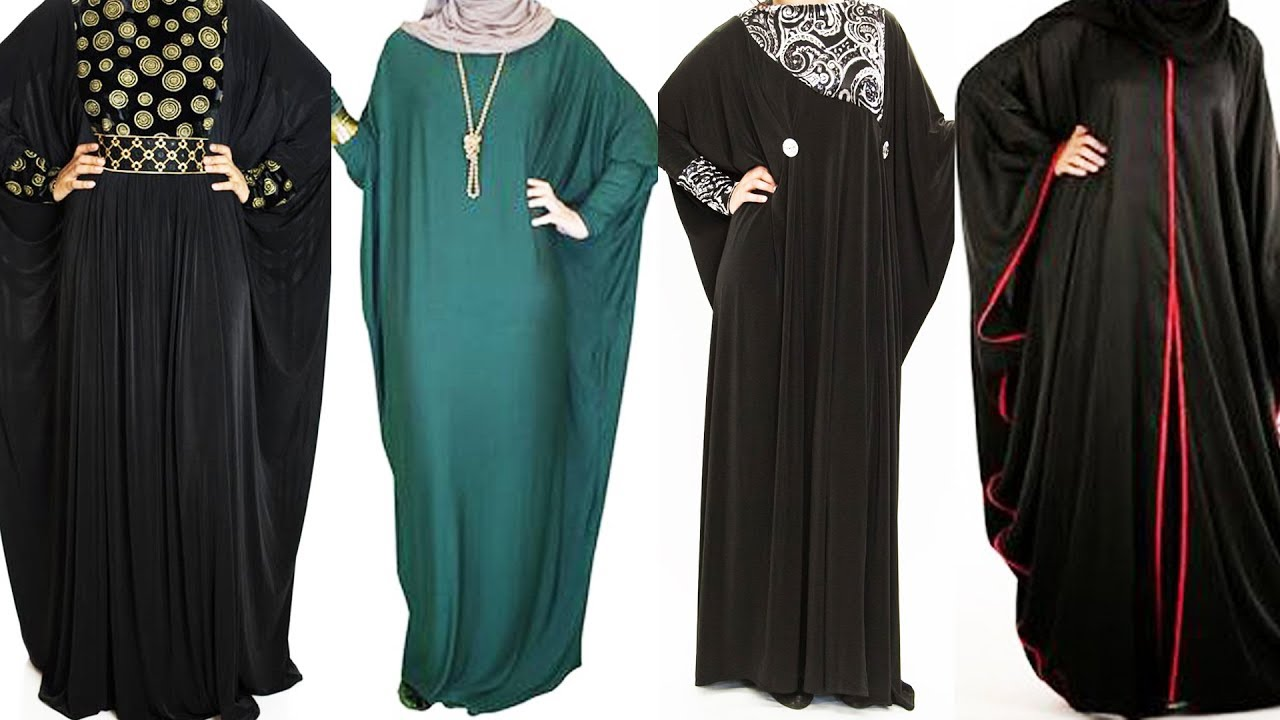 COMMON MISCONCEPTIONS ABOUT THE ABAYA