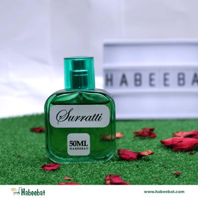 Habeebat Perfume oil Image