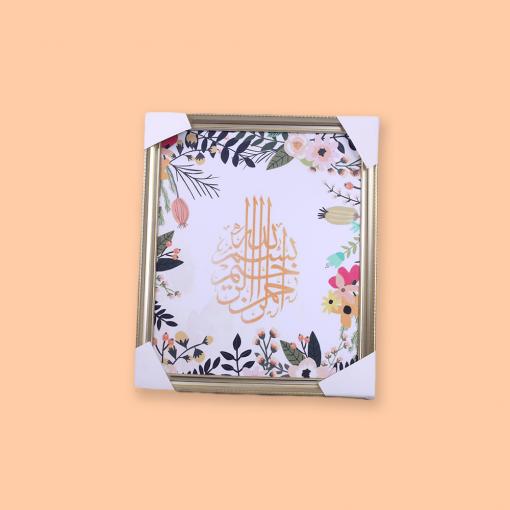 Habeebat_Orange_Bismillah_Frame