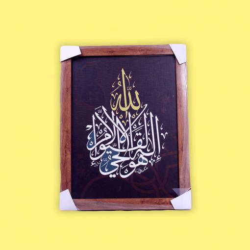 Habeebat_Muhimun_Arabic_Calligraphy
