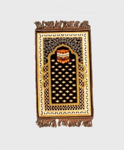 Habeebat-Brown-and-Gold-kids-prayer-Rug