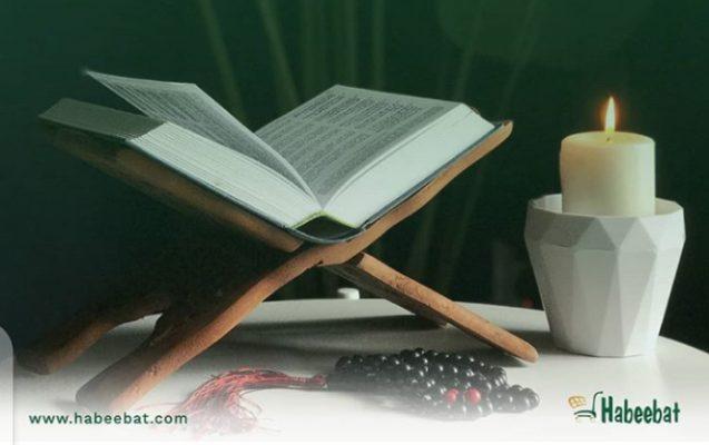 gain knowledge about ramadan-ramadan-habeebat