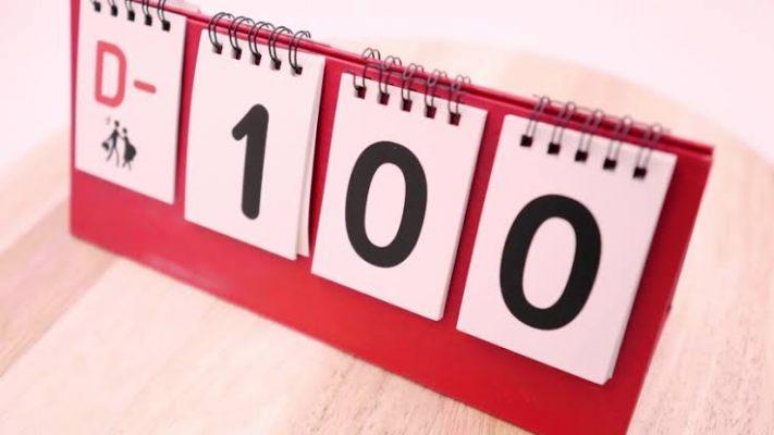 create a countdown to ramadan-ramadan-habeebat