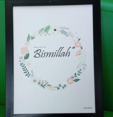 bismillah-art-habeebat