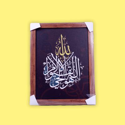 calligraphy-wallart-habeebat
